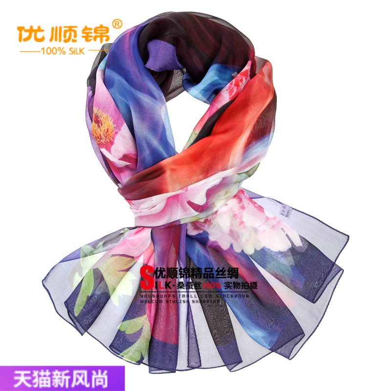 Gifted jin genuine silk large scarf scarf fashion scarf female models ethnic classical black leisure section