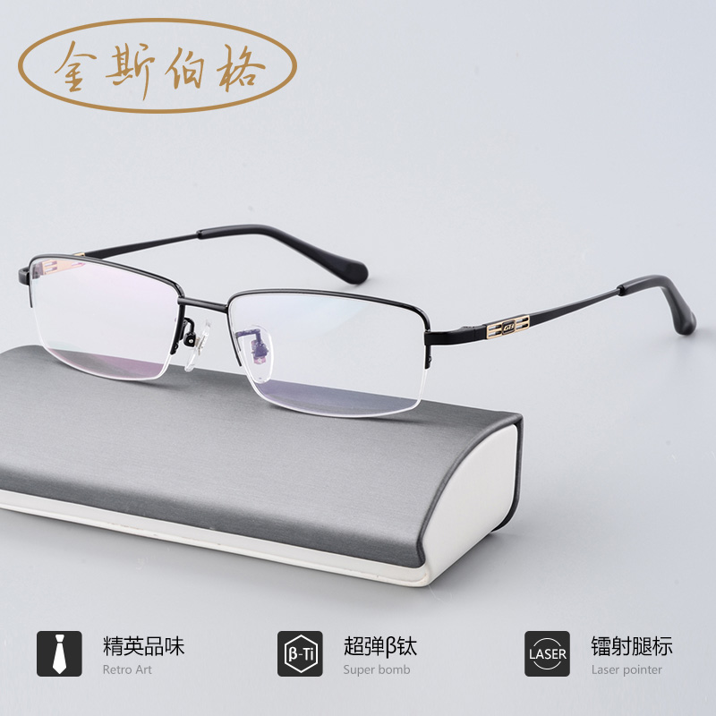 Ginsberg glasses lightweight and comfortable fashion glasses frame myopia frames men titanium half frame