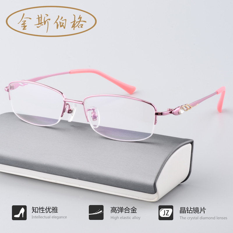 Ginsberg glasses myopia female half frame glasses frame glasses frame glasses fashion lightweight half frame