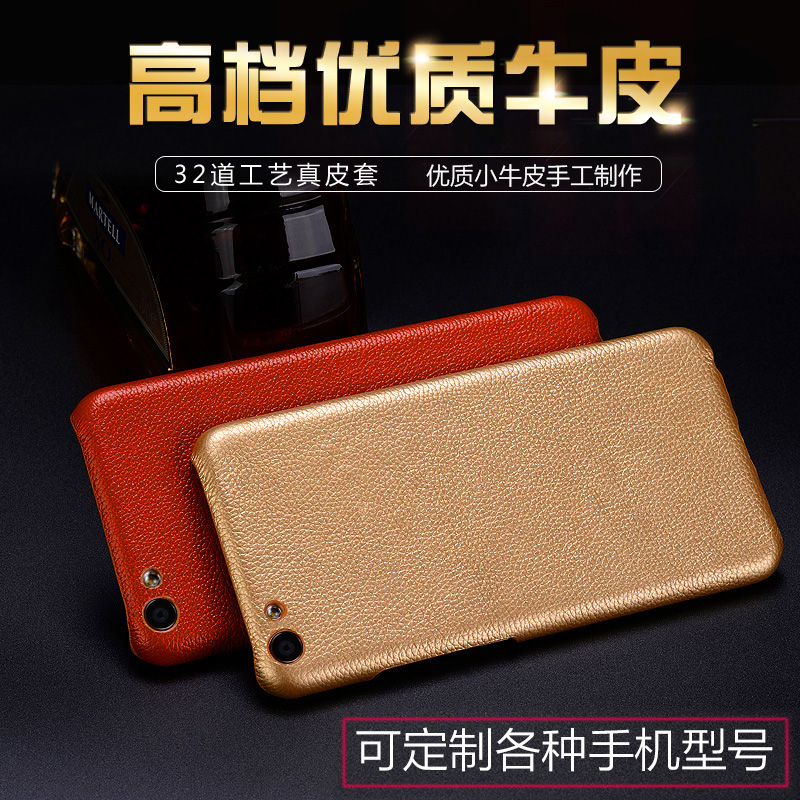 Gionee m5 phone shell drop resistance protective sleeve slim leather holster male and female models customized postoperculum