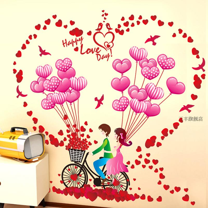 Girls bedroom wall sticker wall stickers wall stickers romantic bedroom bedside cartoon couple love cycling