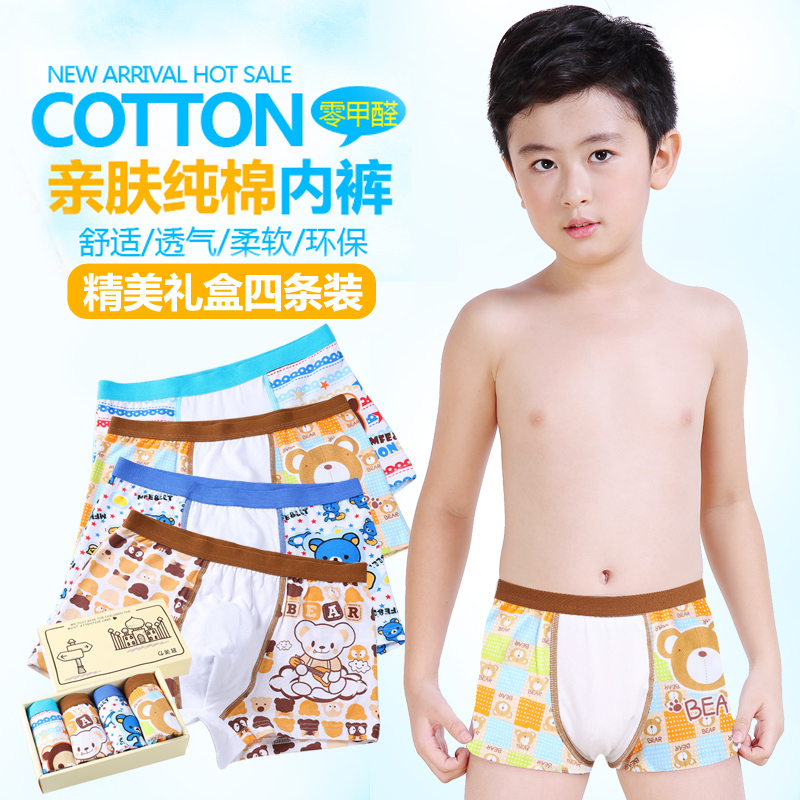 Girls big boy pants cotton children's underwear boys boxer shorts male child children girls underwear shorts briefs