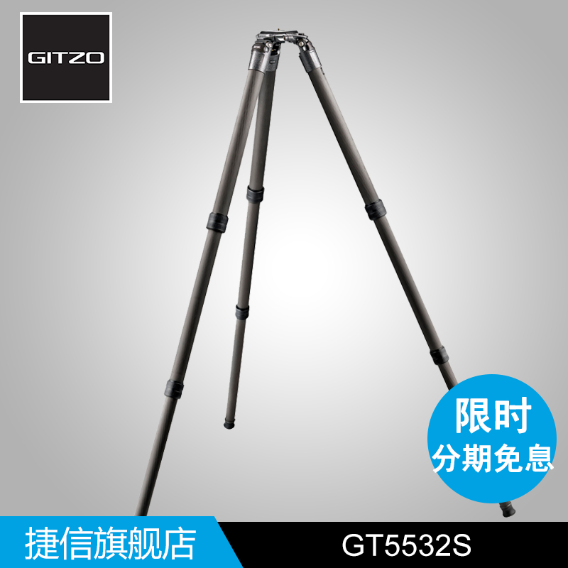 Gitzo gitzo GT5532S system home series digital slr camera tripod carbon fiber section 3 shipping