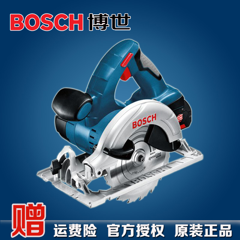 GKS18V-LI bosch lithium rechargeable electric circular saw woodworking power tools chainsaw cutting machine
