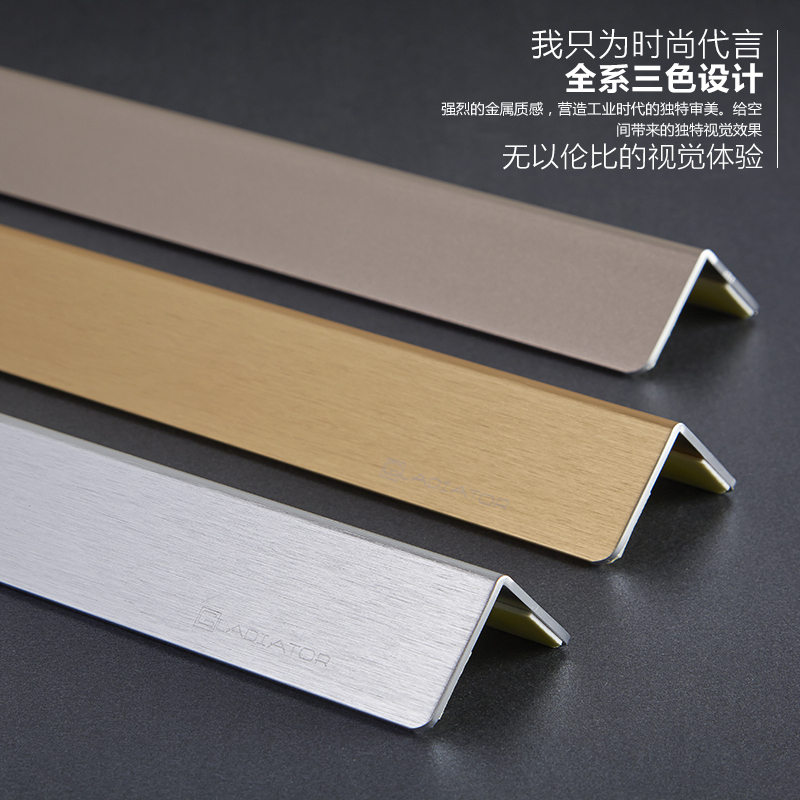 Gladiator retaining wall protection strip of titanium alloy free punch corner bar wall corner corner article wallpaper income side of the aluminum alloy