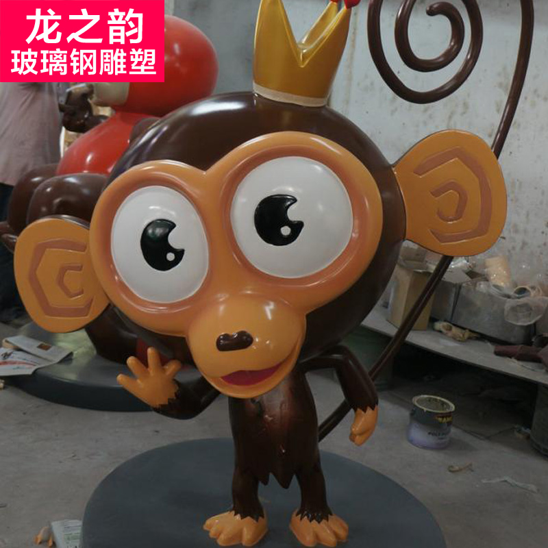 Glass and steel sculpture fiberglass sculpture cartoon monkey sculpture fiberglass sculpture custom KT822