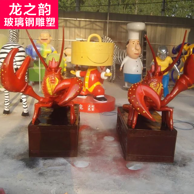 Glass and steel sculpture fiberglass sculpture fiberglass sculpture ornaments shrimp glass and steel sculpture custom
