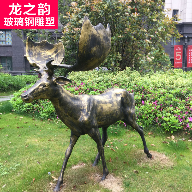 Glass and steel sculpture imitation copper deer deer deer deer landscape sculpture resin imitation copper ornaments custom