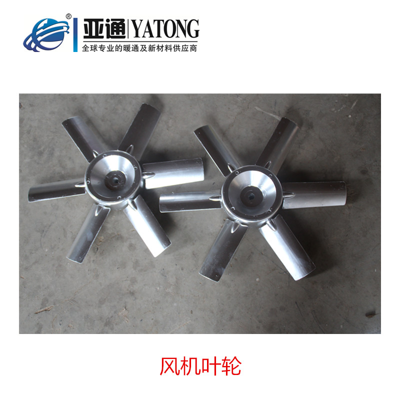 Glass steel impeller blades wheelboss corrosion proof acid does not rust corrosion nonmetallic impeller blades molded