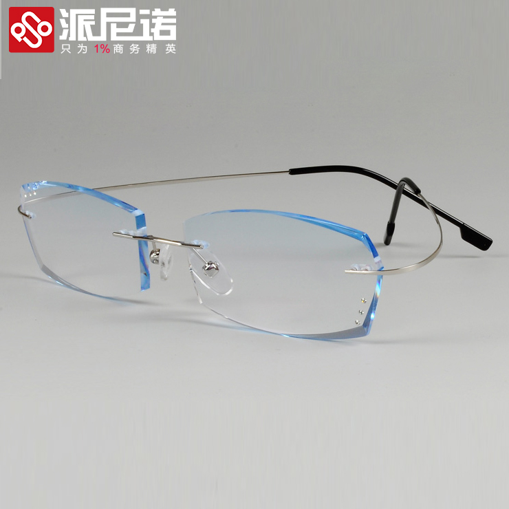 b65f82a0f287b Get Quotations · Glasses female diamond trimming glasses rimless glasses  frames for men chromotropic mirror blue mirror reading glasses