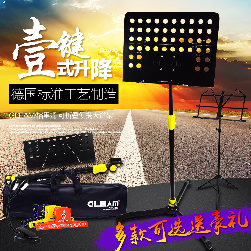 Gleam guitar sheet music stand can lift folding music stand bold thickening sheet music stand guzheng erhu scores stand to send packets