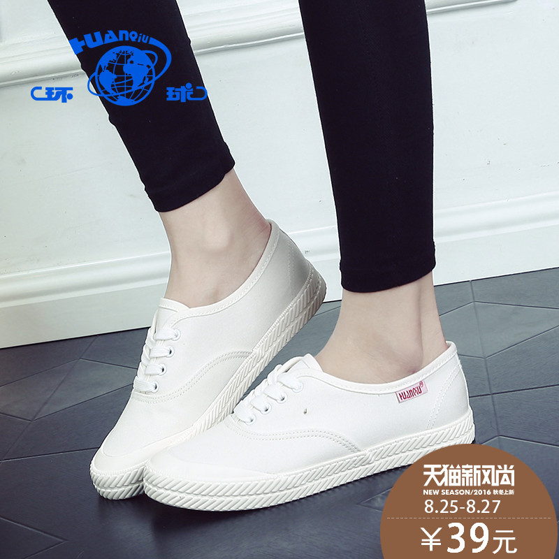 Global 2016 spring new korean institute of wind lace canvas shoes classic solid color wild white shoes
