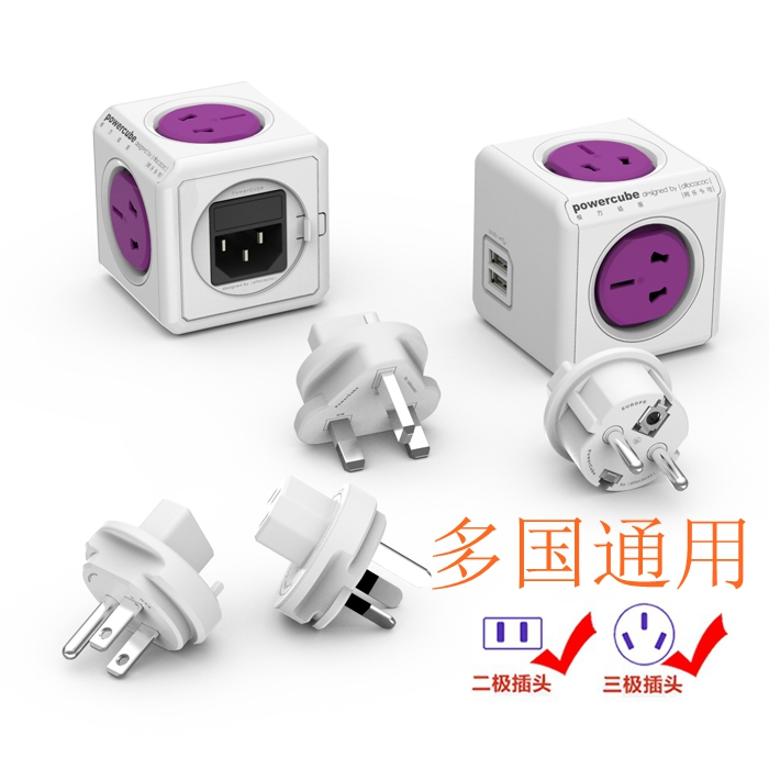 Global travel abroad universal power converter with usb socket europe and japan south korea thailand multinational plug