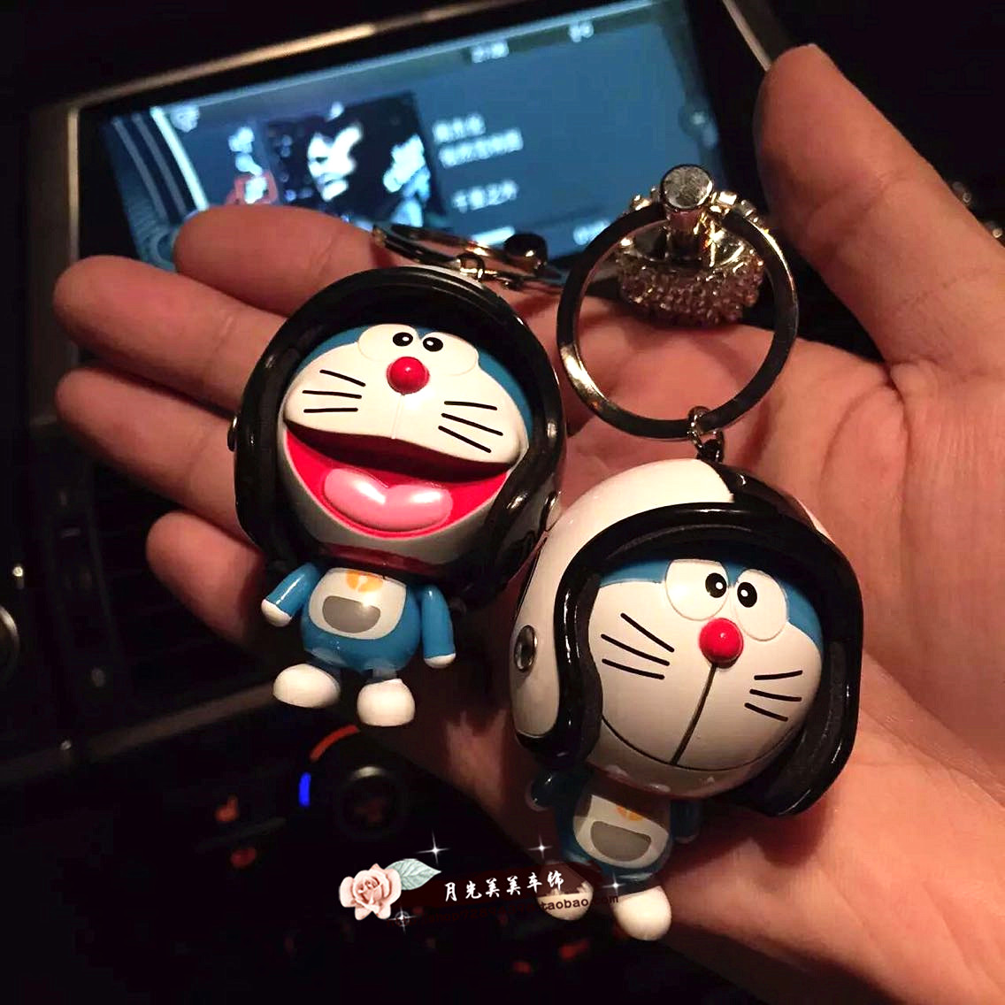 Gloomy bear fat blue cartoon leather cord couple keychain car key chain ring pendant gift theunauthorized