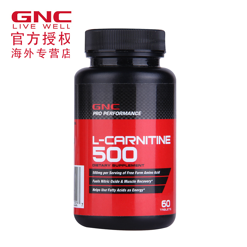Gnc gnc carnitine 500 mg 60 tablets of sports enhanced weight loss fast weight loss shaping