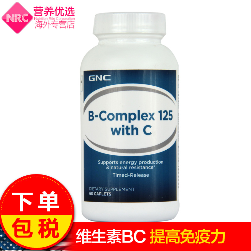 Gnc gnc vitamin b group b group vitamin c + b + c sustained release tablets improve the immune 60 united states imported