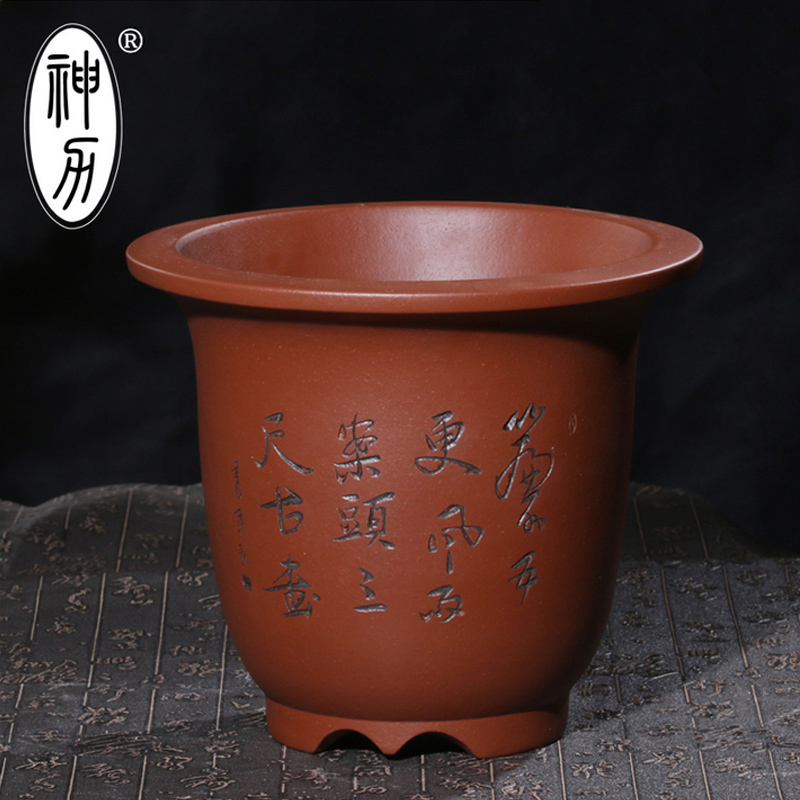 God yixing yixing pots handmade classical creative personality ceramic pots of orchids potted bonsai huanxi yarn