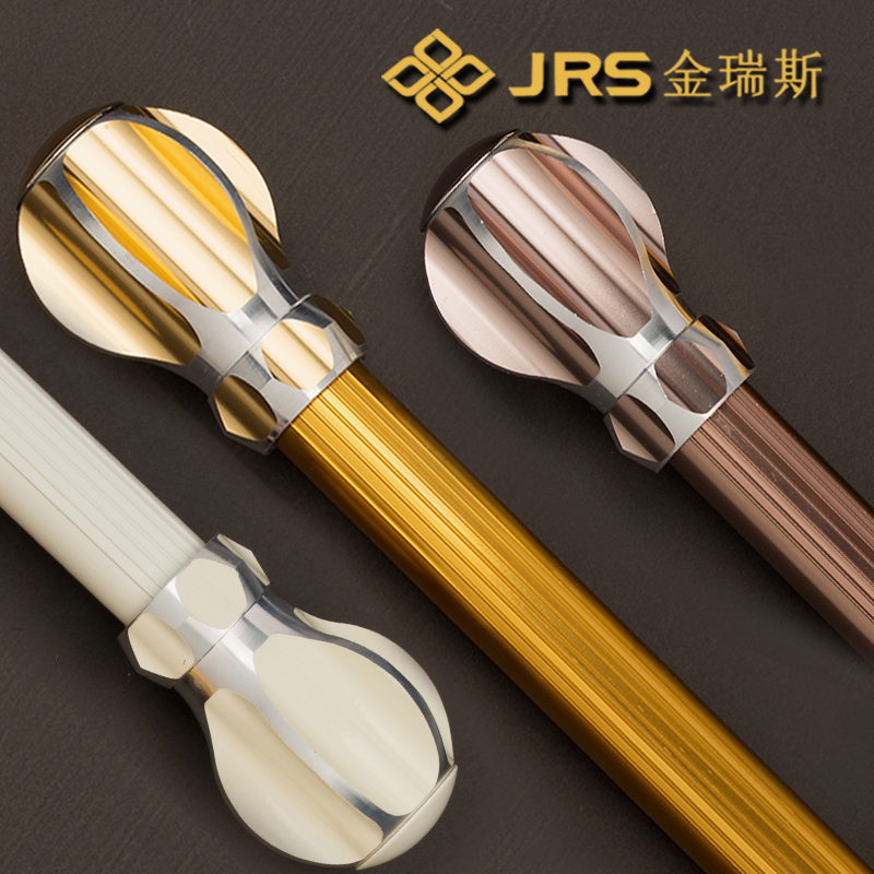 Gold adomesticnature' roman curtain rod curtain rod single pole double pole thick aluminum top mounted side mounted nano mute shipping