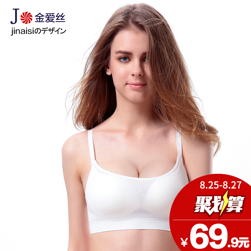 d957d183f8002 Get Quotations · Gold aisi ms. anti emptied bra sports bra thin section no  rims bra bra underwear