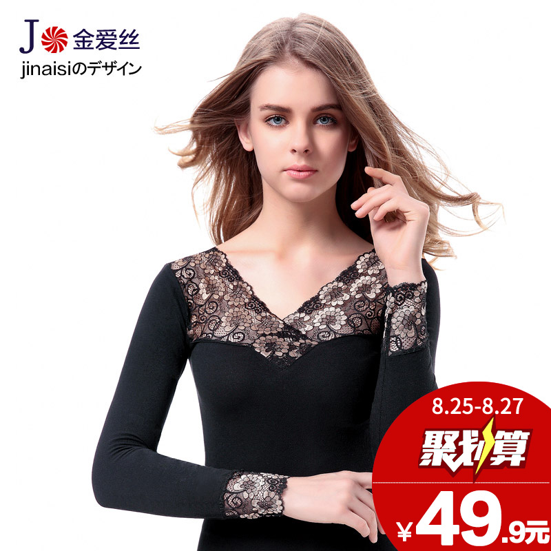 Gold aisi sexy low collar slim body underwear ms. hollow lace collar thermal underwear can waichuan autumn coat