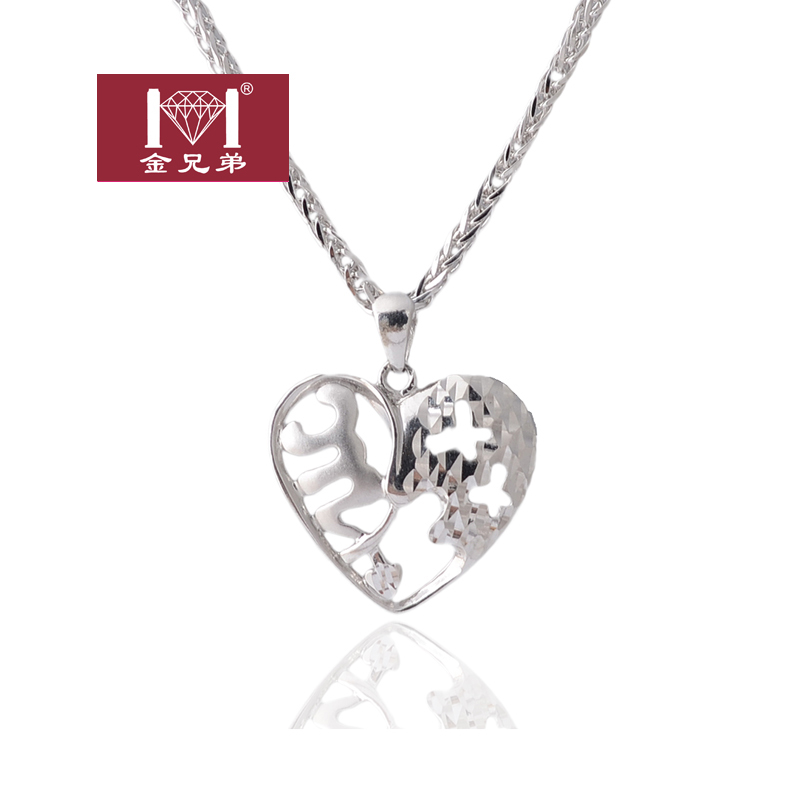 Gold brothers jewelry platinum 950 platinum heart pendant pendants ms. hollow pendant necklace reprovision the sf