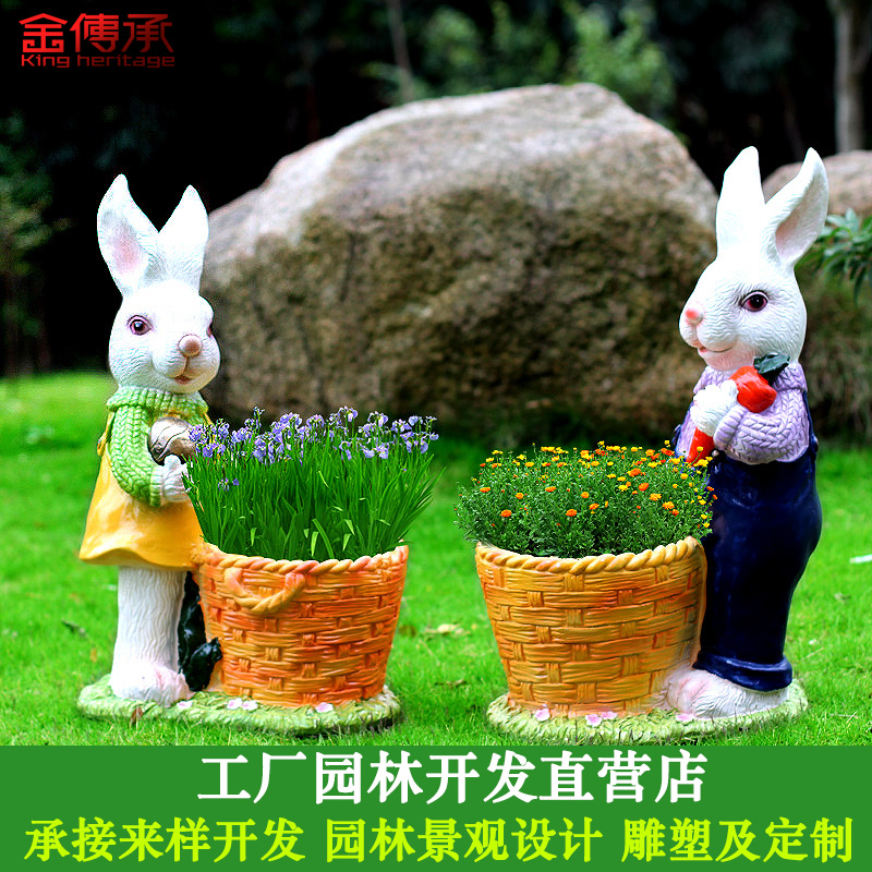Gold flower heritage sculpture garden villa garden landscape outdoor fiberglass simulation big rabbit animal cartoon ornaments