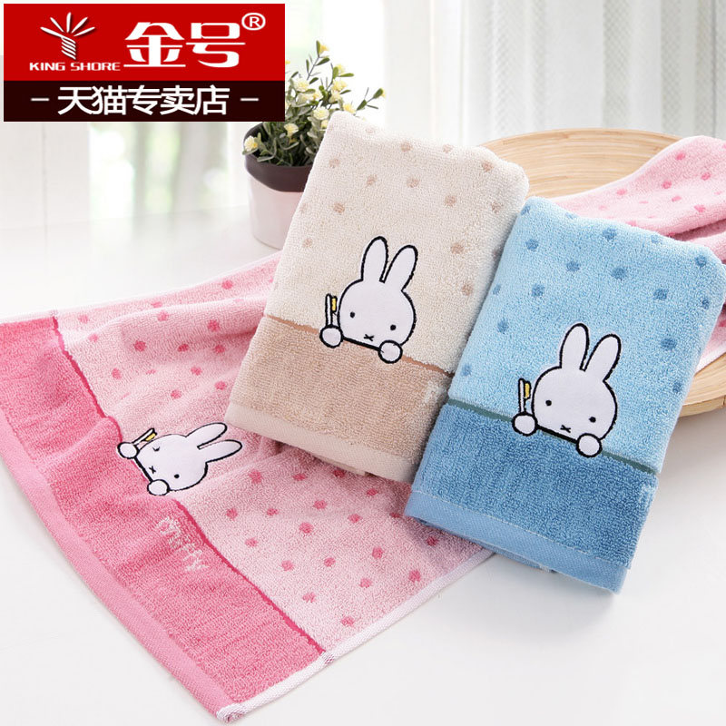 Gold/miffy cotton embroidered towel cotton towel couple of cute cartoon soft absorbent