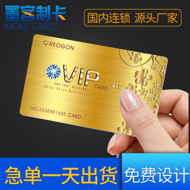 China gold card korea china gold card korea shopping guide at get quotations gold silver bottom end flash gold flash silver glitter card vip card pvc card gold and reheart Choice Image