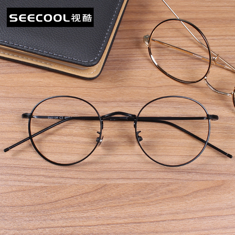 947eeaa57c519 Get Quotations · Golden retro round glasses frame female korean wave of  literary thin edge with myopia glasses frame