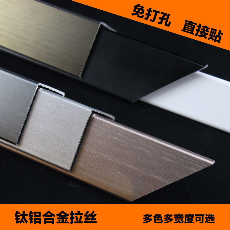 Golden solid magnesium free punch retaining wall protection strip corner bar wall corner bumper strip wallpaper income side of the aluminum alloy