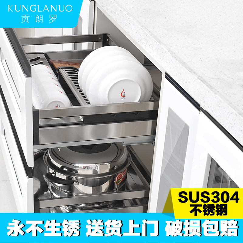 Gong langluo kitchen cabinets baskets 304 stainless steel double seasoning dishes basket damping drawer dish rack