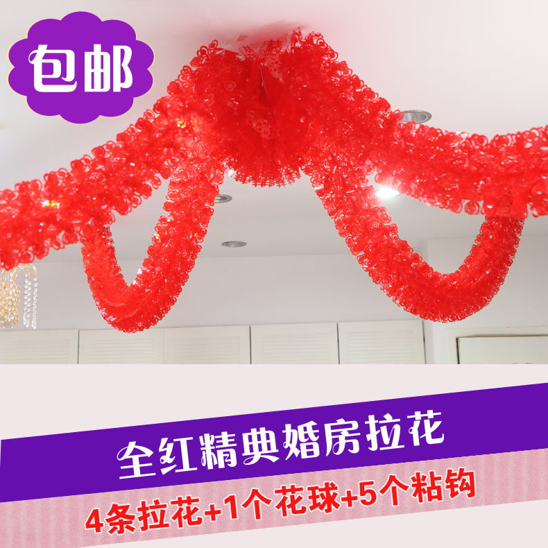 Good day wedding supplies wedding marriage room garland garland garland wedding marriage arranged marriage room decorated living room