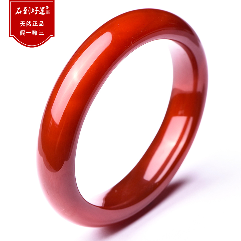 Good luck stone to chalcedony bracelet jade bracelet female natural red agate bracelet retro fashion jewelry gift thing