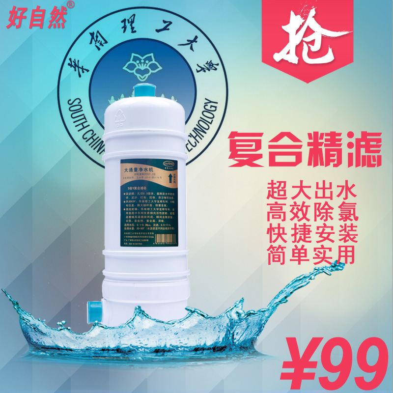 Good natural electric kitchen faucet water purifier home in addition to chlorine water aquarium fish tank filter water filters shower water