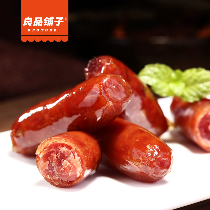 Good shop mini grilled sausage meat sausages 290g pork sausage small package instant snack