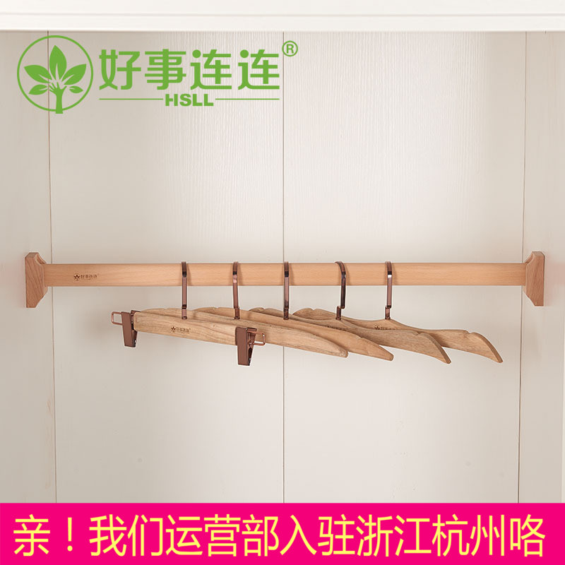 Good thing again and again super natural camphor camphor wood wood pants folder pants hanger rack plastic metal anthelmintica fluoridate