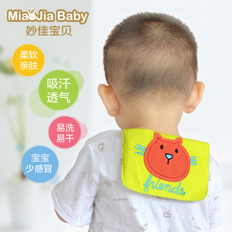 Good wonderful baby baby gauze sweatbands infant child to increase across the hanjin scapegoat towel two loaded