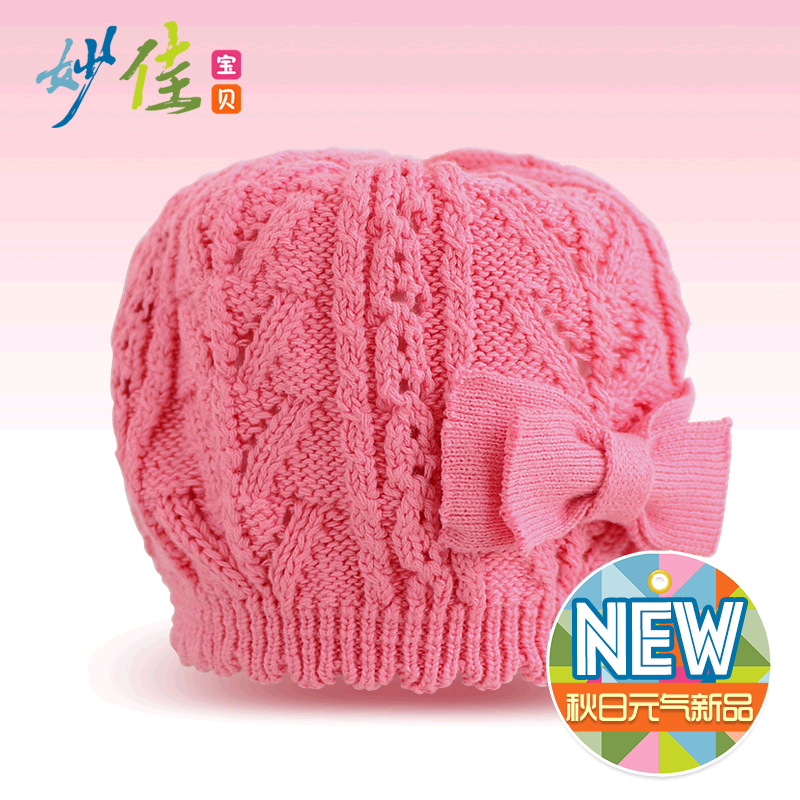 Get Quotations · Good wonderful baby baby warm wool hat autumn and winter hat  newborn baby hat infant hat 60d26cd06fd5