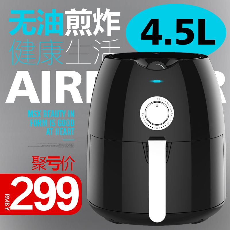 Goodness maxim no fumes smart home air fryer fryer large capacity fried fries machine grill