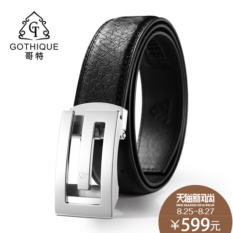 Gort 2016 new ostrich leather belt men's automatic belt buckle belt fashion wild stainless steel belt waistband