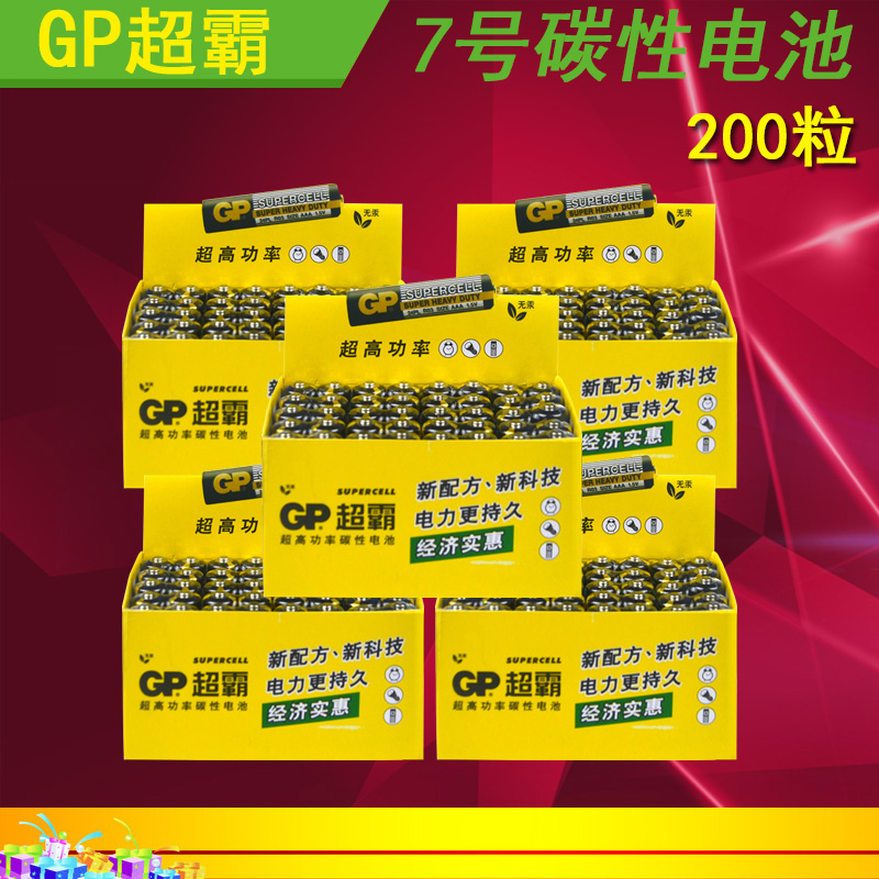 Gp super battery on 7 household batteries toys remote control batteries section 200 aaa batteries carbon batteries wholesale
