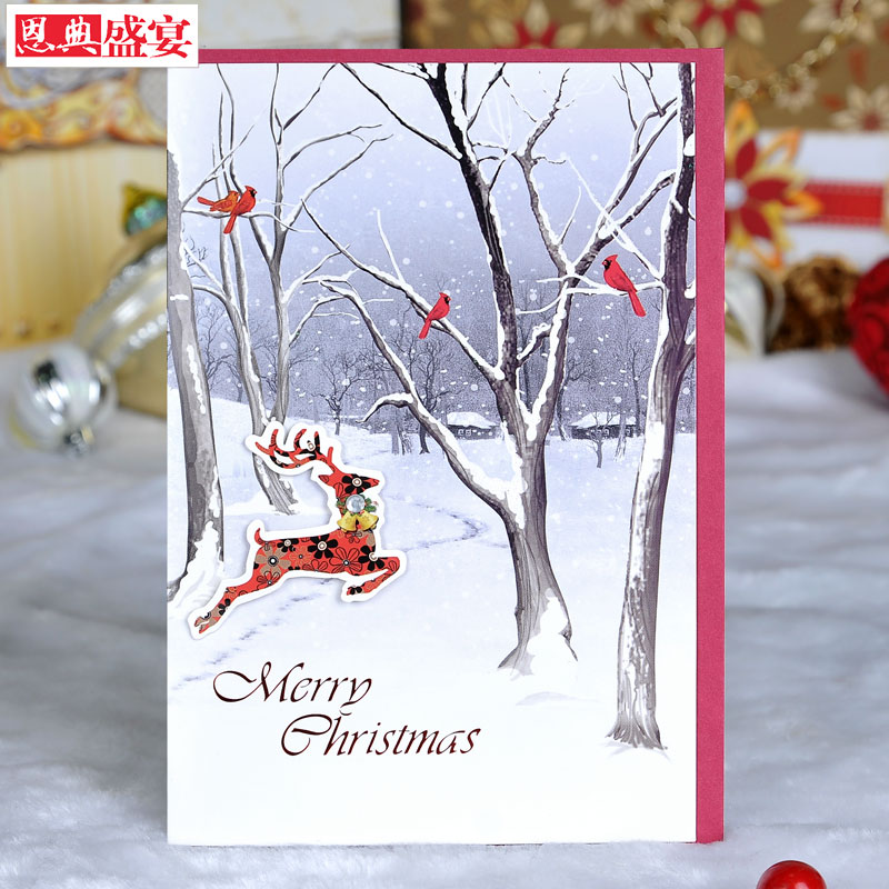 China Japanese Christmas Cards, China Japanese Christmas Cards ...
