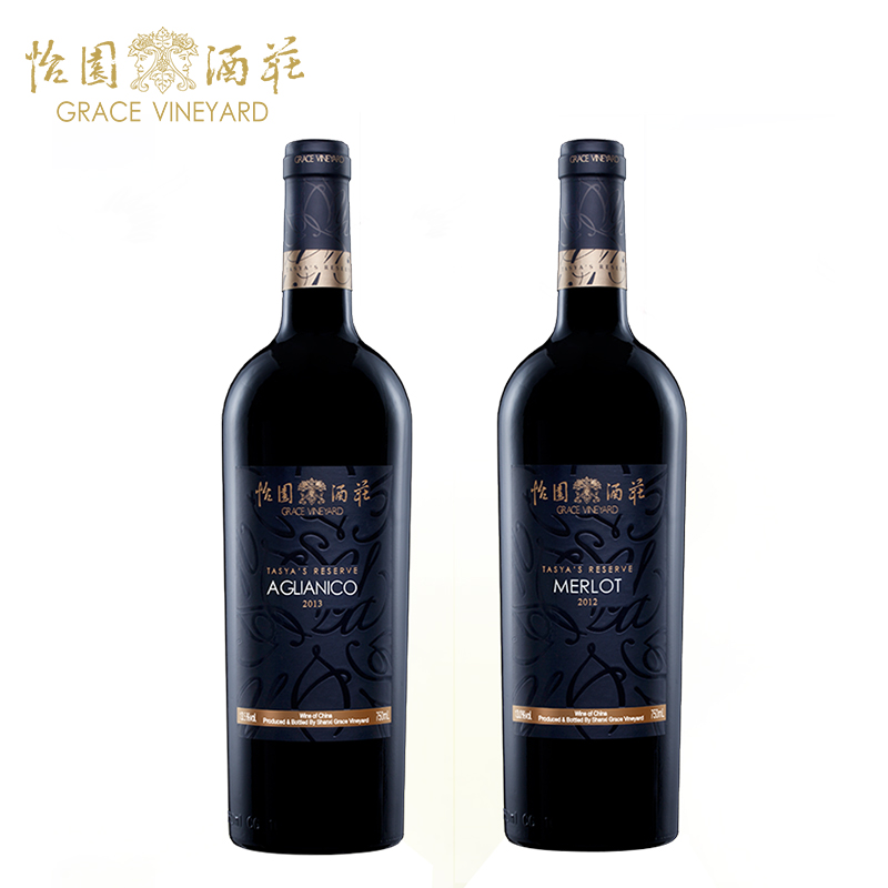 Grace grace vineyard wine collector's arria florfenicol 2013 + 2 dry red wine merlot 201