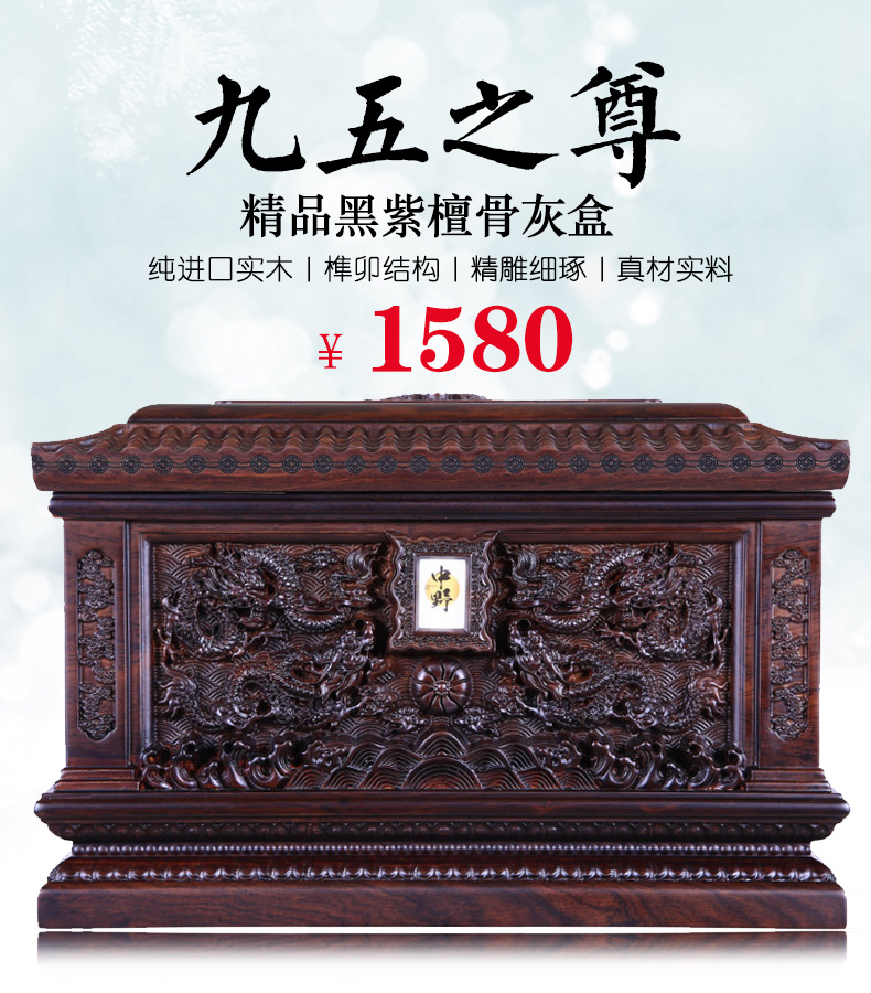 Grade wood nakano black and purple ebony casket coffin casket funeral supplies mahogany male and female models beijing entity