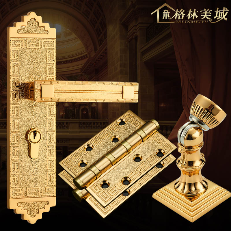 Grammy domain chinese copper door locks villa rose gold package full of copper hinge door smoking three packages