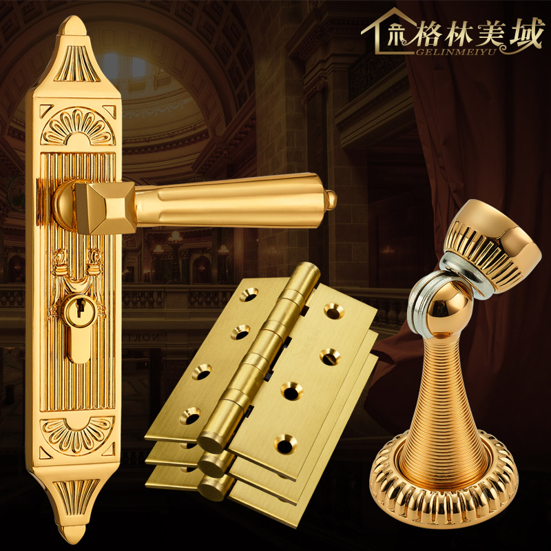 Grammy domain villa door locks european copper bright gold package full of copper hinge door smoking three packages