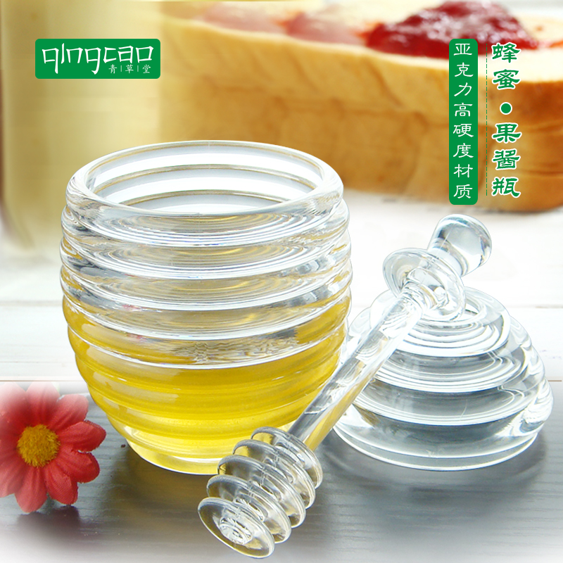 Grass church creative breakfast jam bottles honey bottles plastic bottles of honey jar acrylic cruet with stir stick