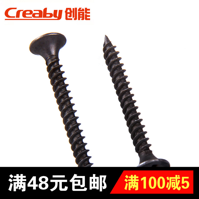 Gray phosphorus wallboard nails phillips flat head countersunk head self tapping screws plasterboard drywall screws m3.5 * 16-M3.5 * 50