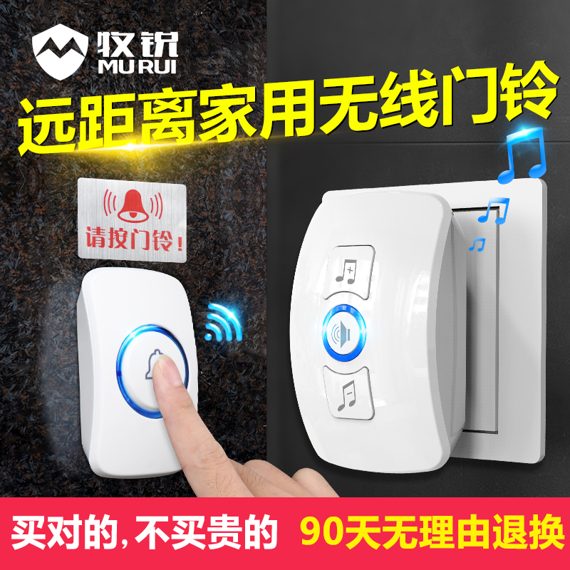 Grazing sharp wireless home doorbell remote wireless doorbell with a drag two drag an electronic remote control doorbell battery