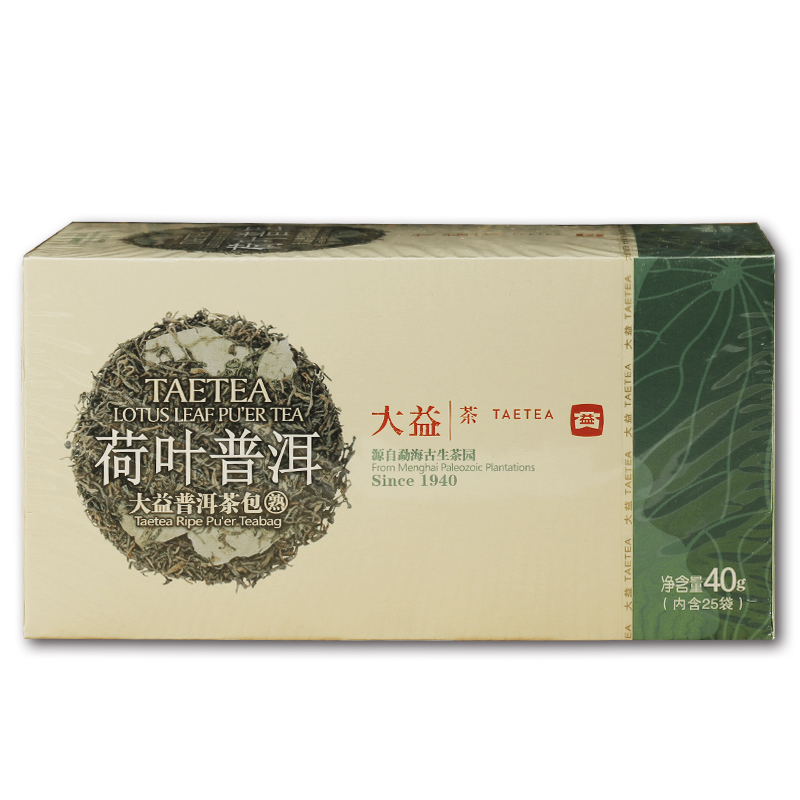 Get Quotations Great Benefits Pu Er Tea Lotus Leaf Cooked Bag 1 6